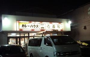 Photo0324