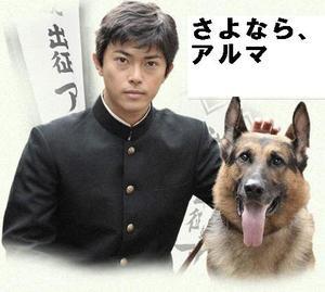 Cast_001