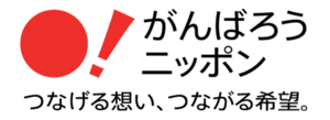 Title_v2