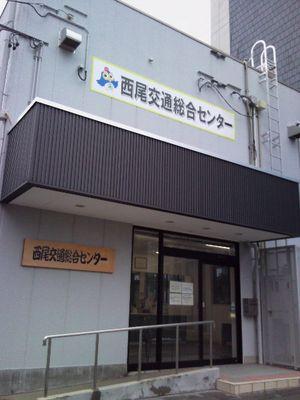 Photo0058