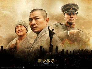 Shaolin_wall1_1024x768