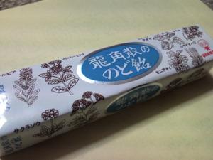 Photo0435_2