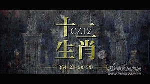 131266724