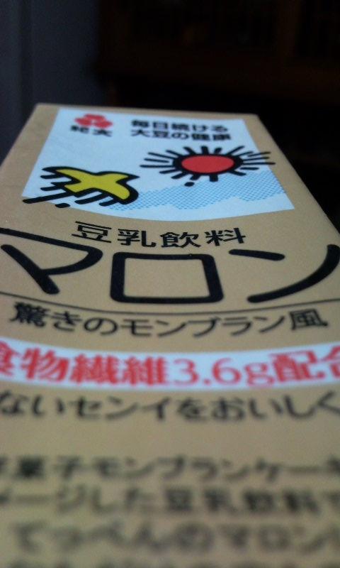 Photo0008