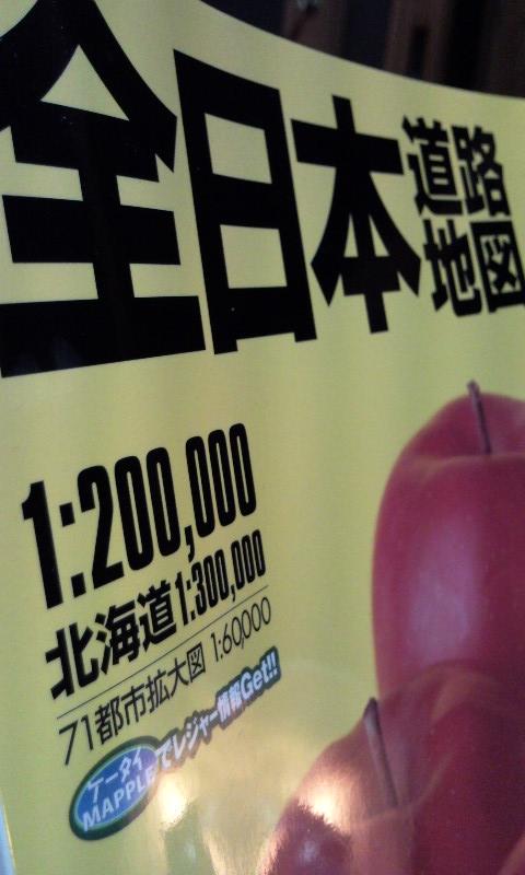 Photo0016